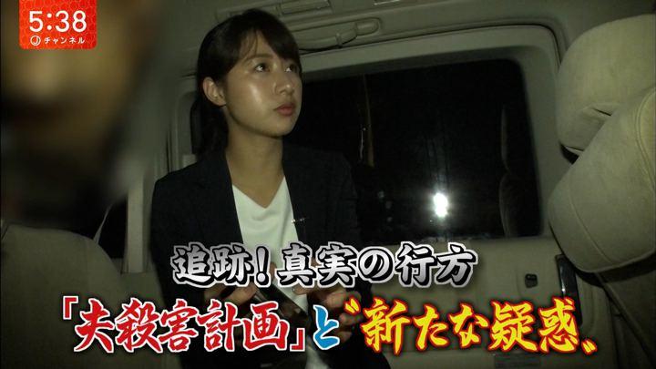 2018年09月13日林美沙希の画像04枚目