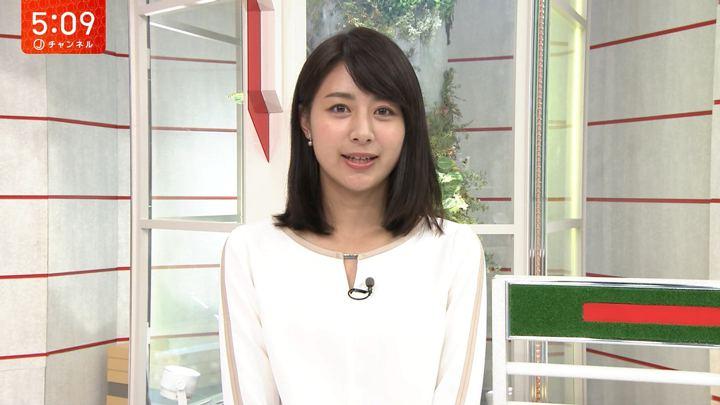 2018年09月14日林美沙希の画像01枚目