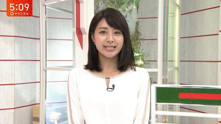 2018年09月14日林美沙希の画像02枚目