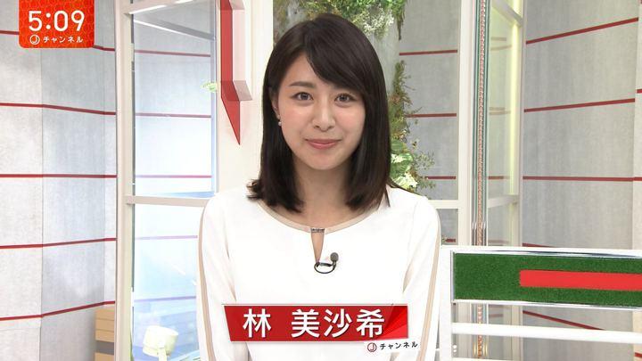 2018年09月14日林美沙希の画像03枚目