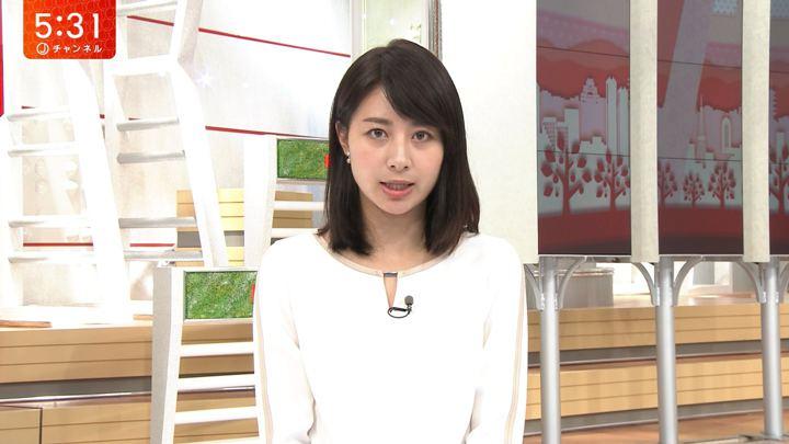 2018年09月14日林美沙希の画像06枚目