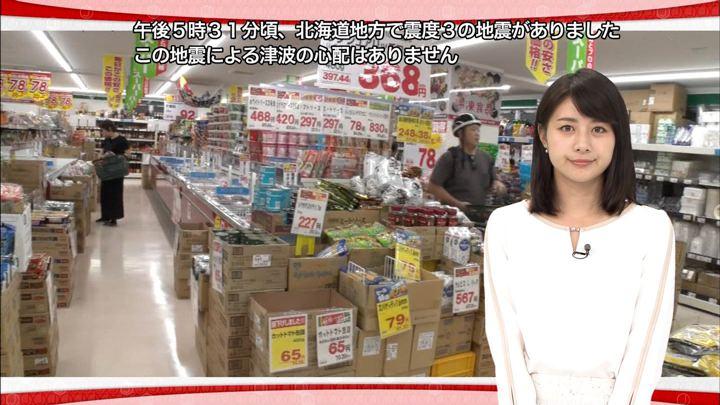 2018年09月14日林美沙希の画像07枚目