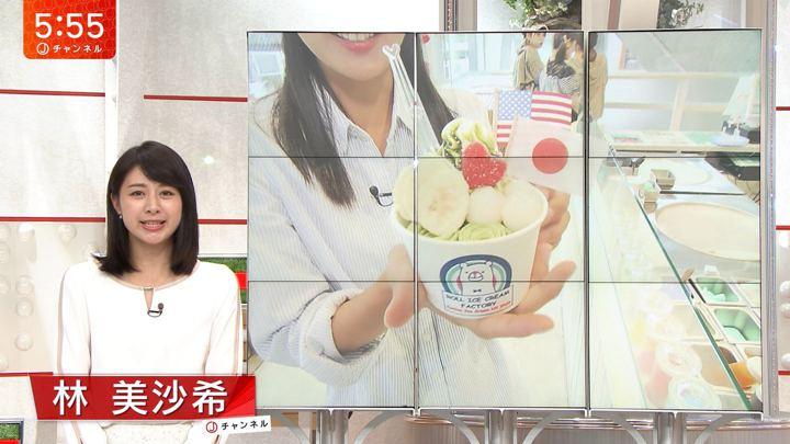 2018年09月14日林美沙希の画像08枚目