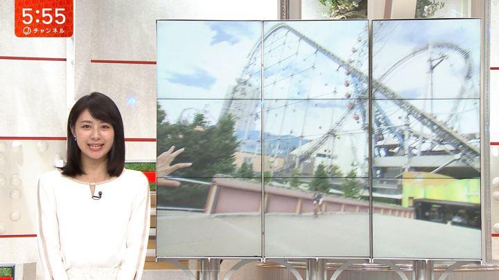 2018年09月14日林美沙希の画像09枚目