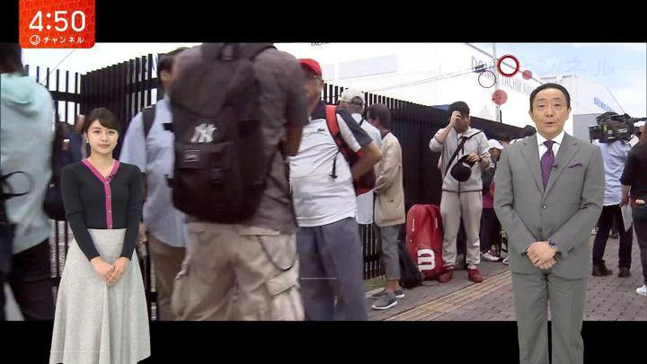 2018年09月19日林美沙希の画像01枚目