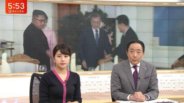 2018年09月19日林美沙希の画像13枚目