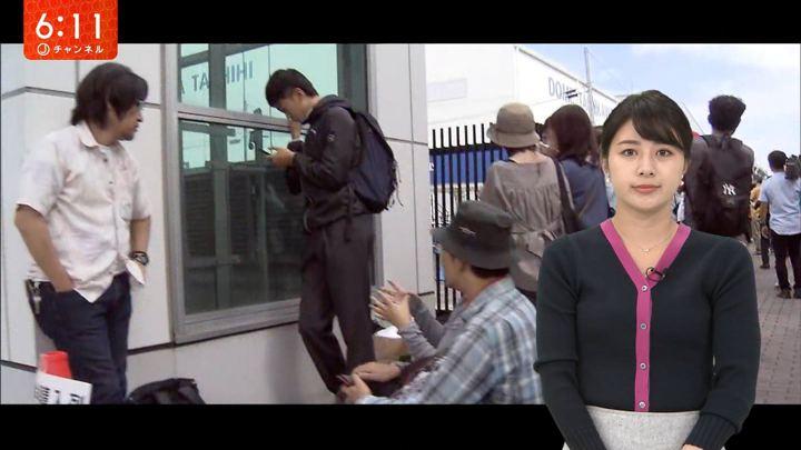 2018年09月19日林美沙希の画像16枚目