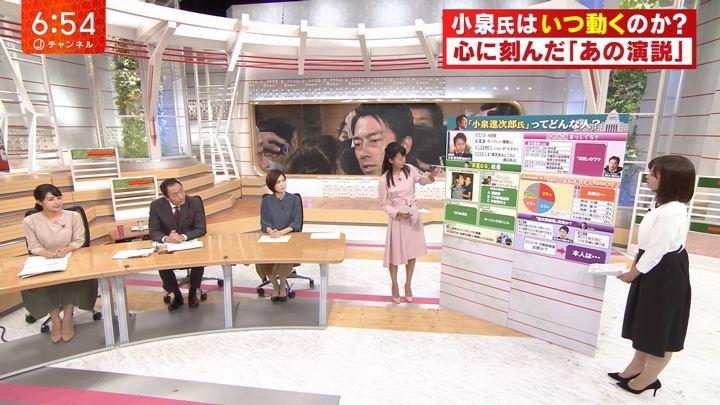 2018年09月20日林美沙希の画像11枚目