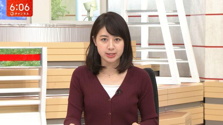 林美沙希 スーパーJチャンネル (2018年09月21日放送 29枚)