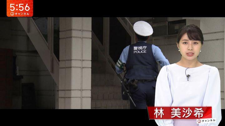 2018年09月26日林美沙希の画像11枚目