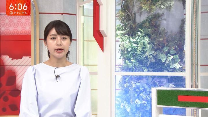 2018年09月26日林美沙希の画像12枚目