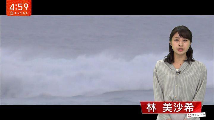 2018年09月27日林美沙希の画像02枚目