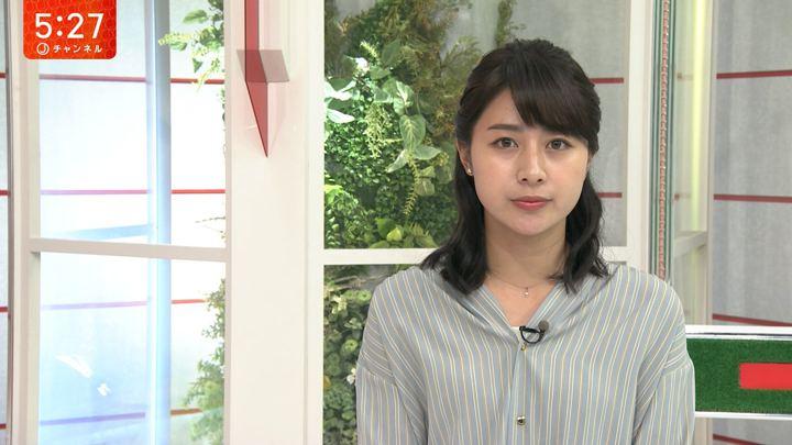 2018年09月27日林美沙希の画像08枚目