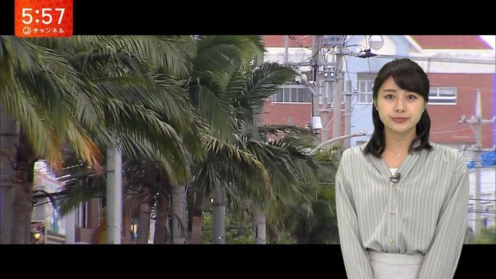 2018年09月27日林美沙希の画像09枚目