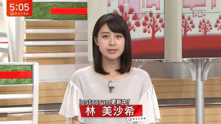 2018年09月28日林美沙希の画像01枚目