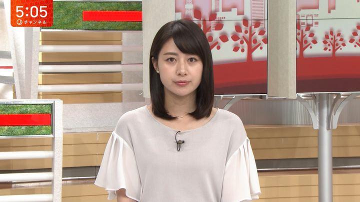 2018年09月28日林美沙希の画像03枚目