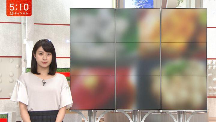 2018年09月28日林美沙希の画像04枚目
