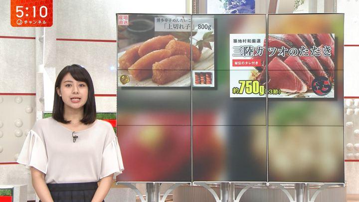 2018年09月28日林美沙希の画像05枚目
