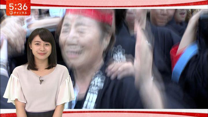 2018年09月28日林美沙希の画像07枚目