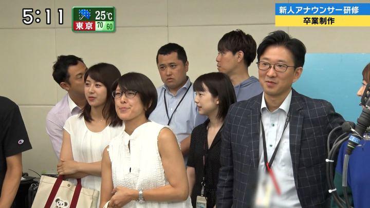 2018年09月30日林美沙希の画像01枚目