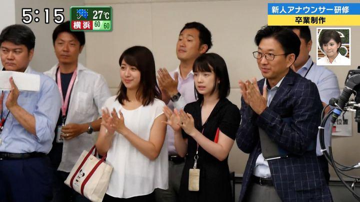 2018年09月30日林美沙希の画像03枚目