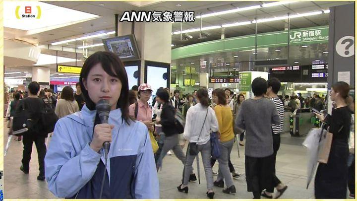 2018年09月30日林美沙希の画像04枚目