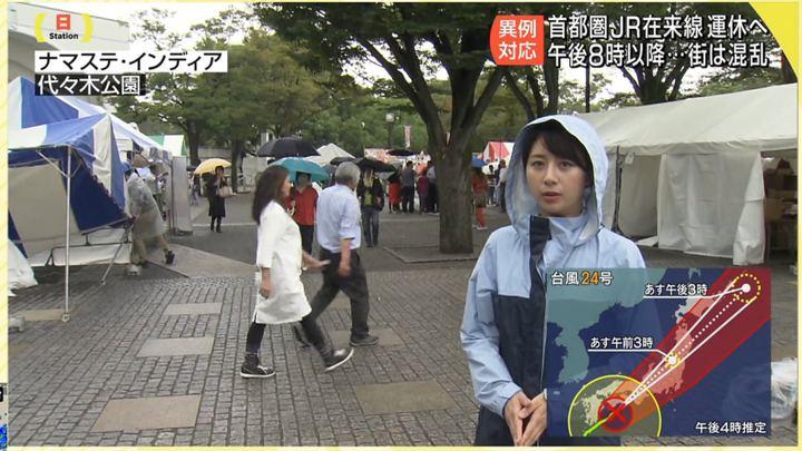 2018年09月30日林美沙希の画像09枚目