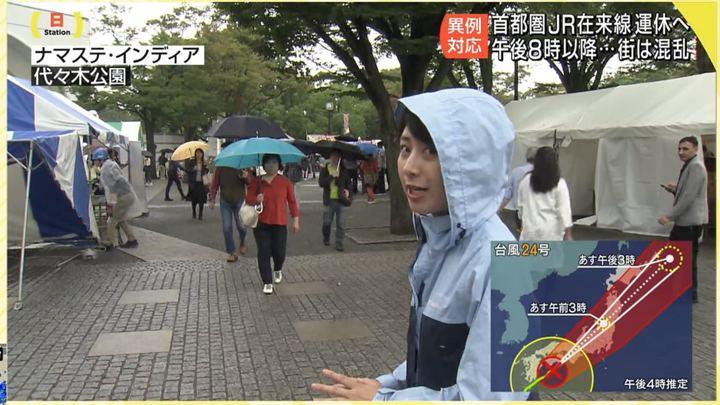 2018年09月30日林美沙希の画像10枚目