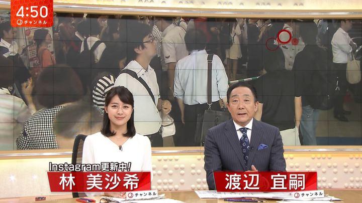 2018年10月01日林美沙希の画像01枚目