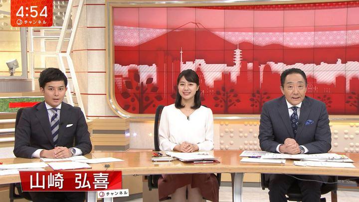 2018年10月01日林美沙希の画像03枚目