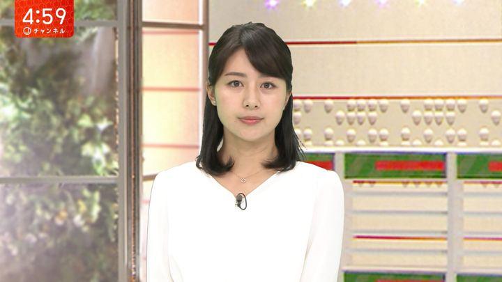 2018年10月01日林美沙希の画像04枚目