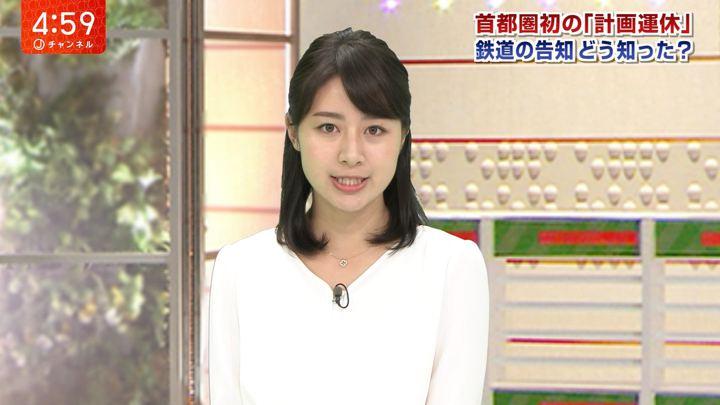 2018年10月01日林美沙希の画像05枚目
