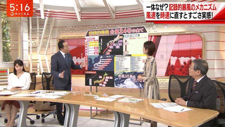2018年10月01日林美沙希の画像07枚目