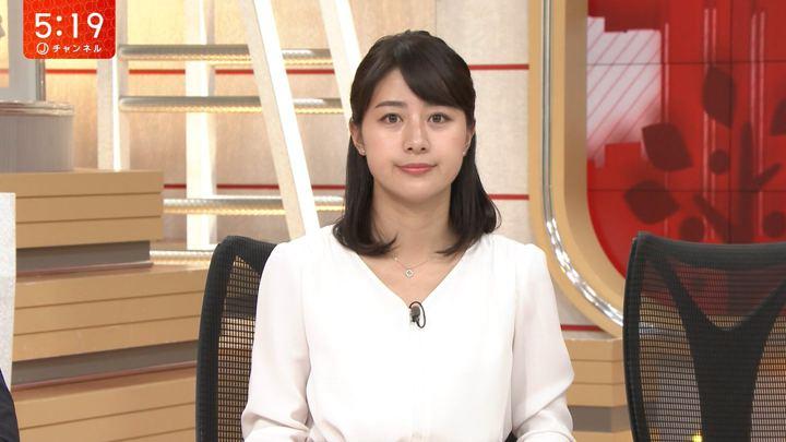 2018年10月01日林美沙希の画像08枚目