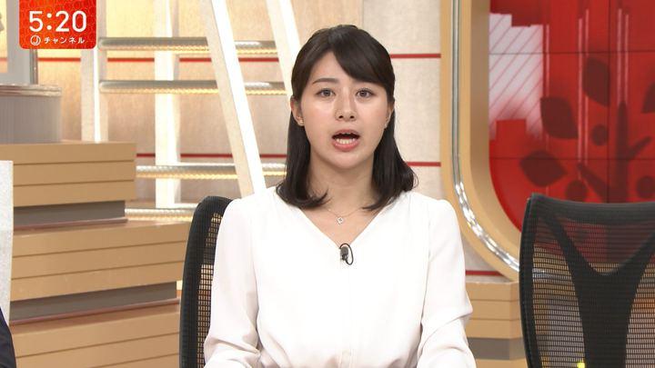 2018年10月01日林美沙希の画像09枚目