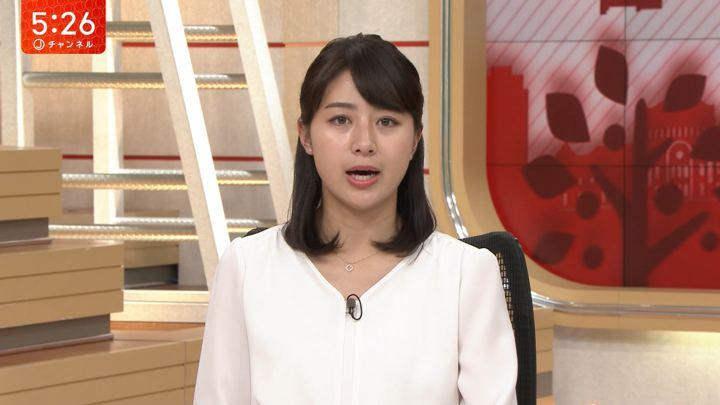 2018年10月01日林美沙希の画像10枚目