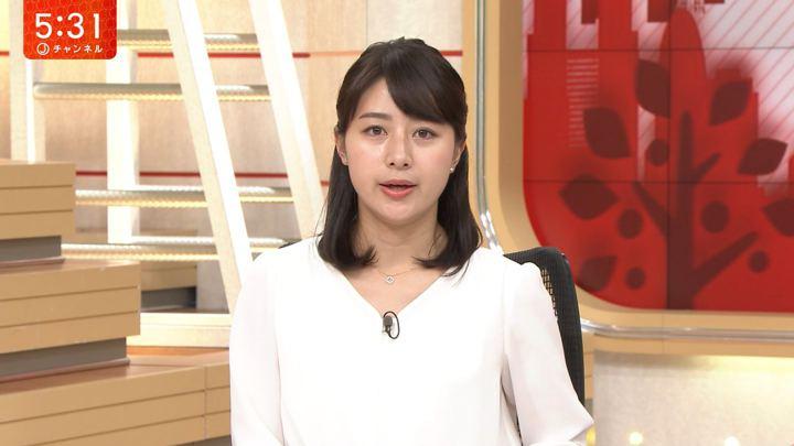 2018年10月01日林美沙希の画像11枚目