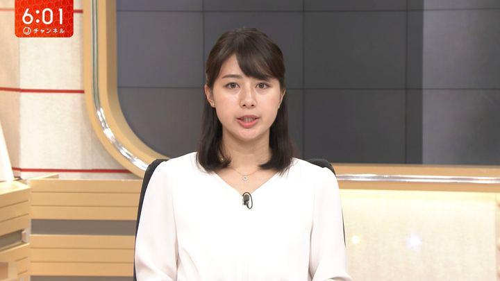 2018年10月01日林美沙希の画像14枚目