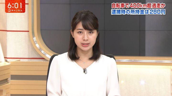 2018年10月01日林美沙希の画像15枚目