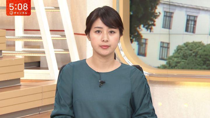 2018年10月02日林美沙希の画像02枚目
