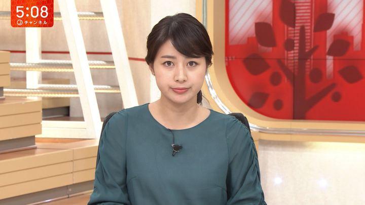 2018年10月02日林美沙希の画像04枚目