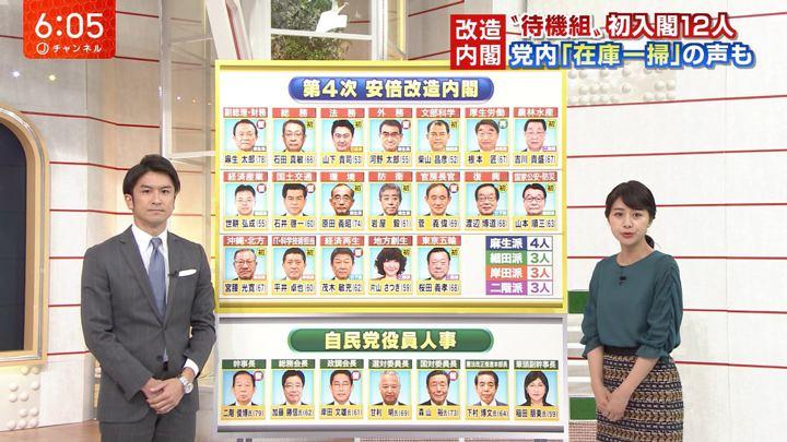 2018年10月02日林美沙希の画像11枚目