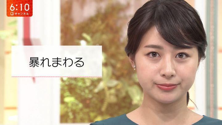 2018年10月02日林美沙希の画像15枚目