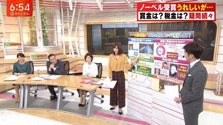 2018年10月02日林美沙希の画像18枚目
