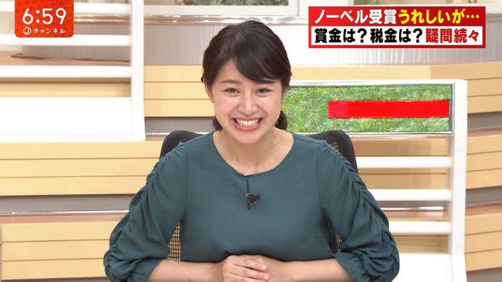 2018年10月02日林美沙希の画像20枚目