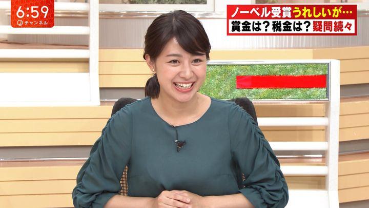 2018年10月02日林美沙希の画像21枚目