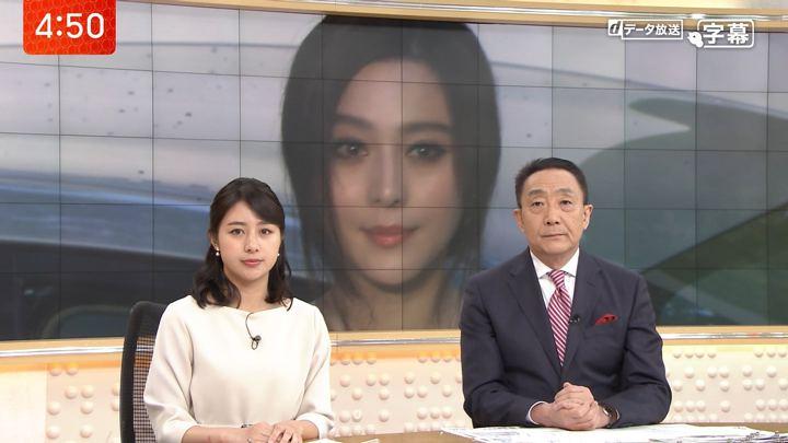 2018年10月03日林美沙希の画像01枚目