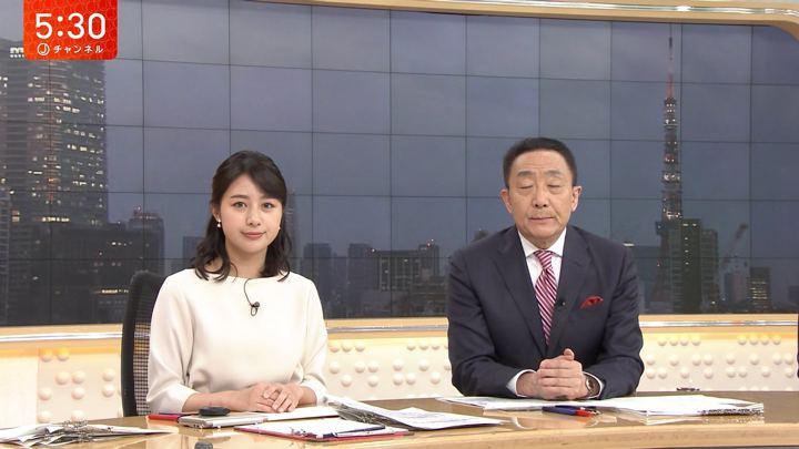 2018年10月03日林美沙希の画像08枚目
