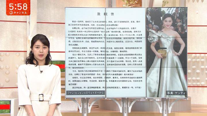 2018年10月03日林美沙希の画像14枚目