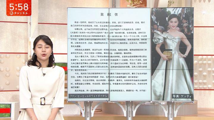 2018年10月03日林美沙希の画像15枚目